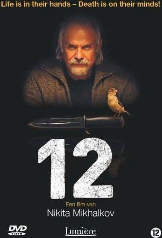 Cover van de film '12'