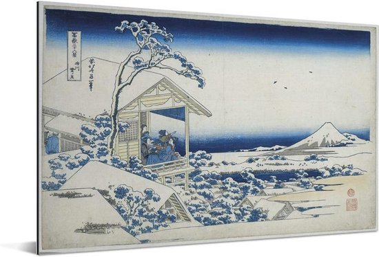 Besneeuwde ochtend in Koishikawa - Schilderij van Katsushika Hokusai Aluminium 60x40 cm - Foto print op Aluminium (metaal wanddecoratie)