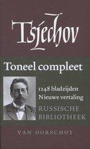 Russische Bibliotheek  -  Verzamelde werken Deel VI Toneel