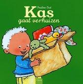 Kas en Saar  -   Kas gaat verhuizen