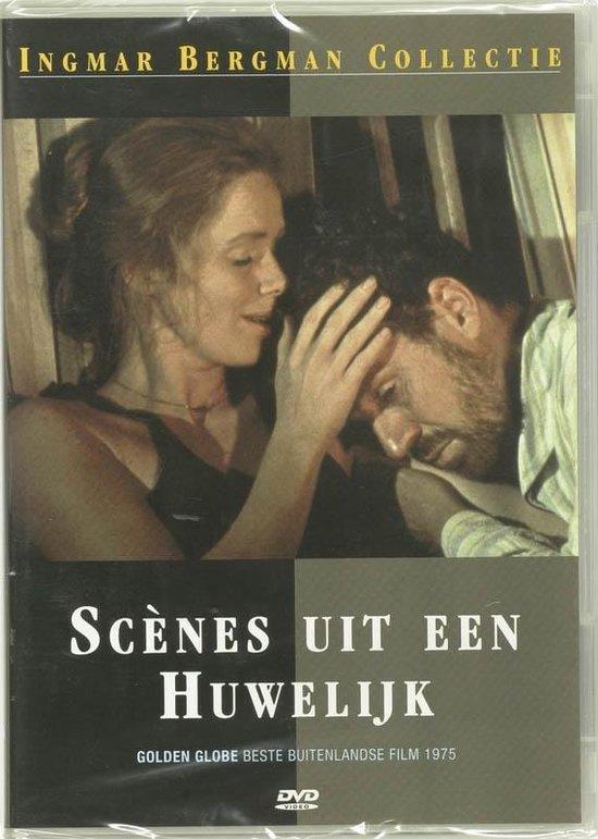 Cover van de film 'Scenes Uit Een Huwelijk'