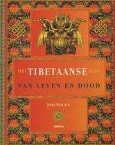 Tibetaans boek van leven en dood