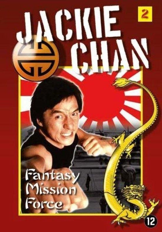 Cover van de film 'Fantasy Mission Force'