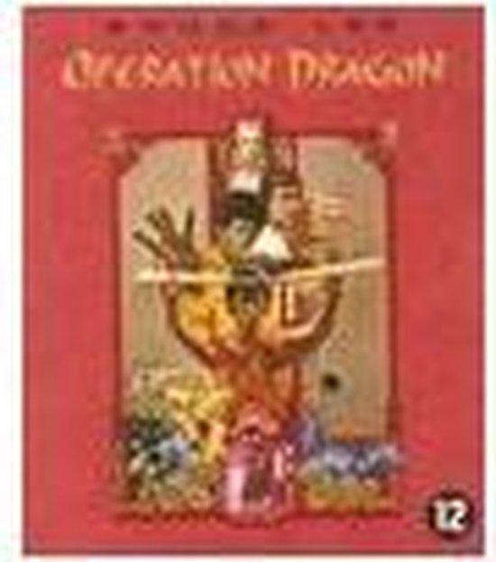 Cover van de film 'Operation Dragon'