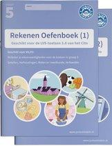 Delen 1 en 2  -   Rekenen Oefenboek Set deel 1 en 2 groep 5