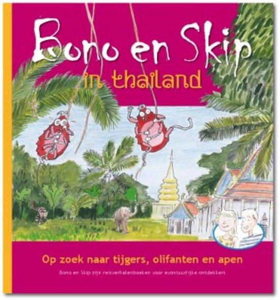 Bono en Skip 1 - Bono en Skip in Thailand - Evelien Eefting |