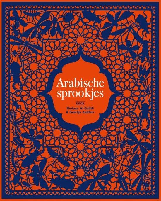 Arabische sprookjes - Rodaan Al Galidi |