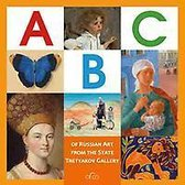 ABC of Russian Art from the State Tretyakov Gallery