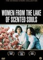 Women From The Lake Of Scented Souls