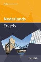Prisma Dutch-English Pocket Dictionary
