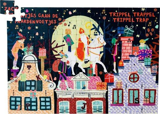 Sinterklaaspuzzel - 88 stukjes - Prinses Máxima Centrum Foundation