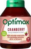 Optimax Cranberry Cysticare 150 capsules