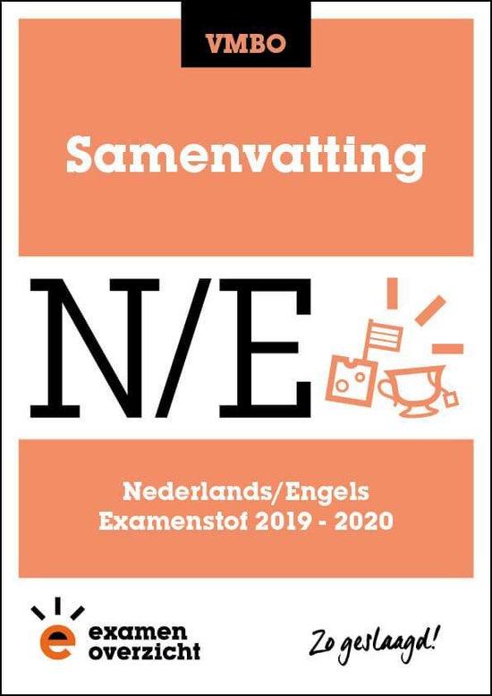 ExamenOverzicht - Samenvatting Nederlands en Engels VMBO - ExamenOverzicht |