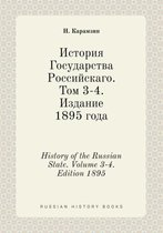 History of the Russian State. Volume 3-4. Edition 1895