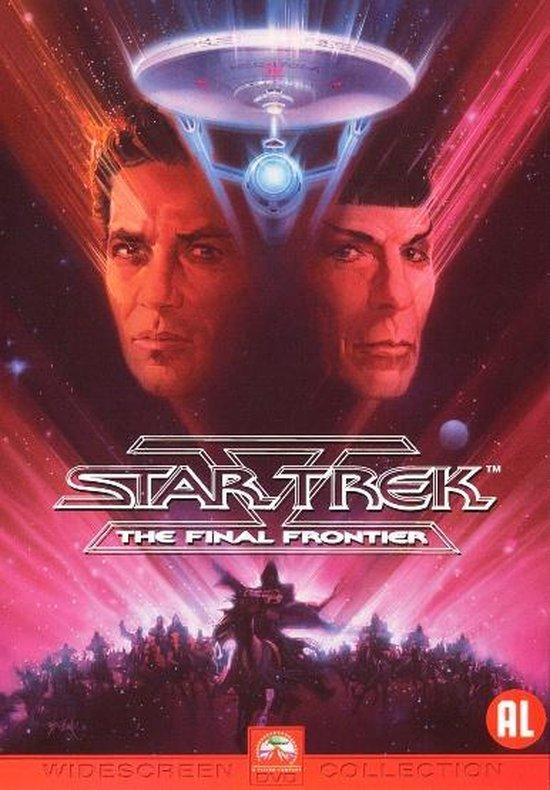 Star Trek 5 - Final Frontier