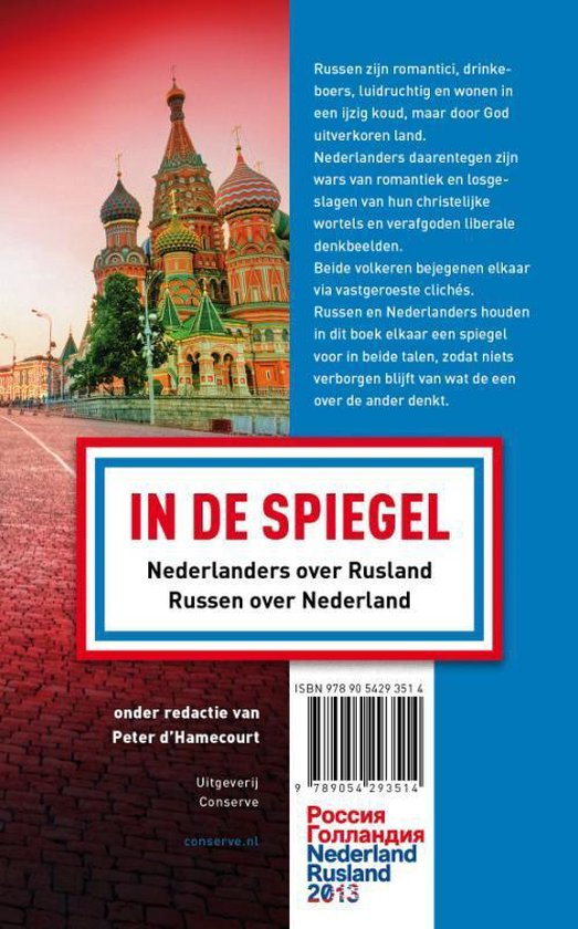 In de Spiegel (nederlands/russisch) 2013 - Peter D' Hamecourt |