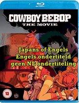 Cowboy Bebop The Movie [Blu-ray]