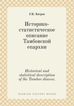 Historical and Statistical Description of the Tambov Diocese.