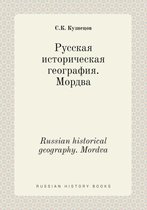 Russian Historical Geography. Mordva
