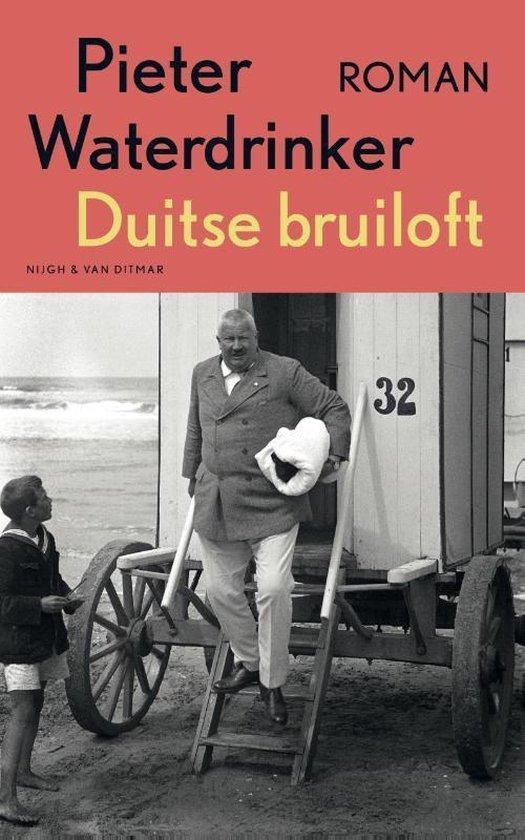 Boek cover Duitse bruiloft van Pieter Waterdrinker (Paperback)