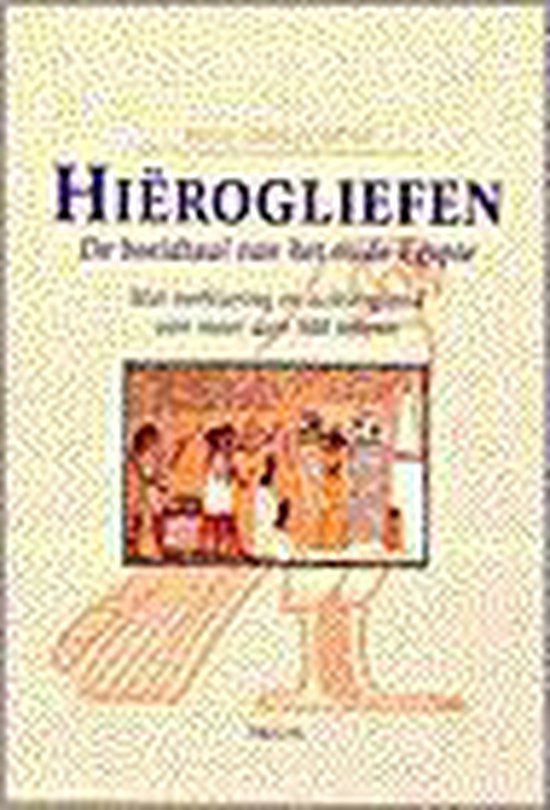 HIEROGLIEFEN - Betro |