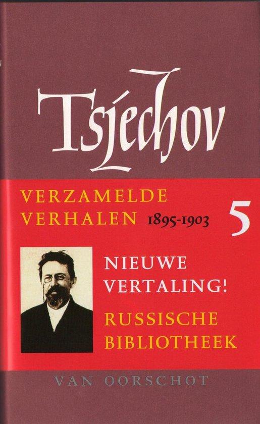 De Russische bibliotheek 5 - Verzamelde werken - Anton P. Tsjechov  