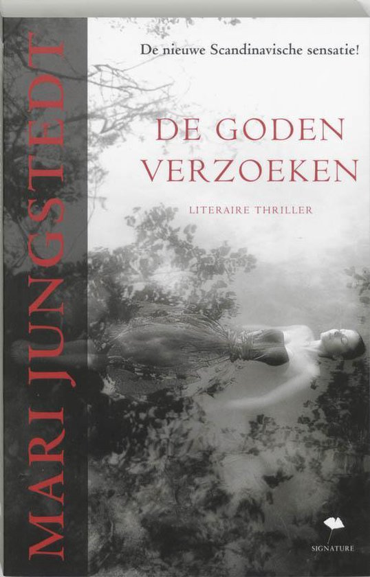 De Goden Verzoeken - Mari Jungstedt |