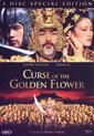Curse Of The Golden Flower (Metalcase)
