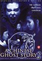 Chinese Ghost Story 2