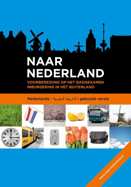 Naar Nederland Nedrlands-Marokaans Arabisch - none |