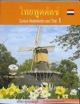 Cursus Nederlands voor Thai / Niveau 1 + 2 CD's