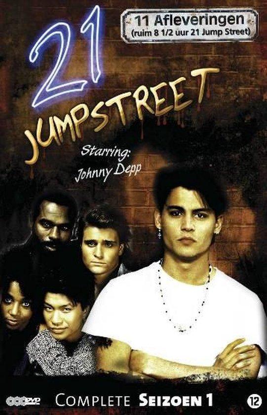 21 Jump Street - Seizoen 1 (3DVD)