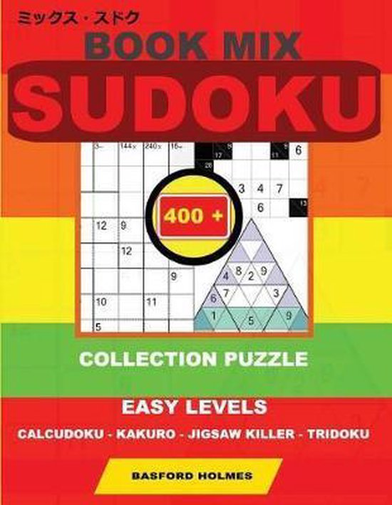 Book mix sudoku. 400 collection puzzle.