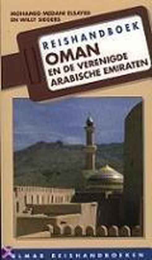 Oman en de ver.arab.emiraten reishb - Elsayed Medani |