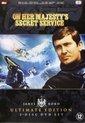 On Her Majesty's Secret Service (2DVD) (Ultimate Edition)