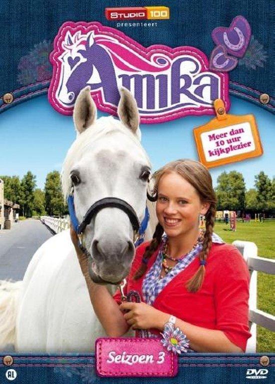 Cover van de film 'Amika'