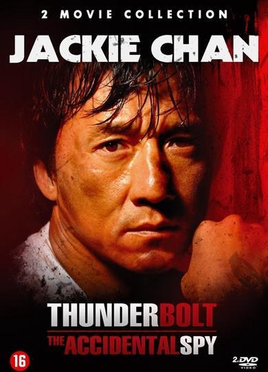 Cover van de film 'Jackie Chan Box - Thunderbolt/The Accidental Spy'