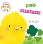 kuikentje Piyo 1 - Kiekeboe