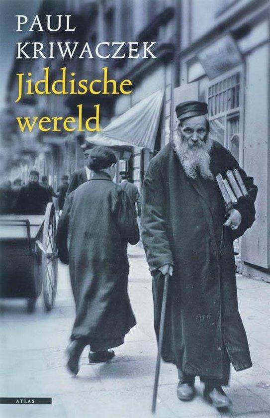 Jiddische Wereld - Paul Kriwaczek |
