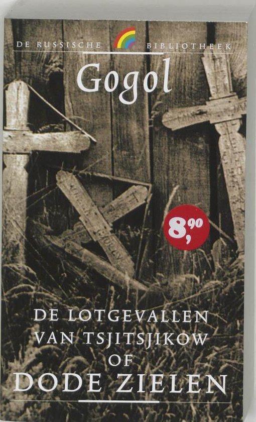 Cover van het boek 'De lotgevallen van Tsjitsjikow of dode zielen' van N.V. Gogol