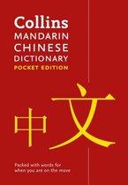 Mandarin Chinese Pocket Dictionary