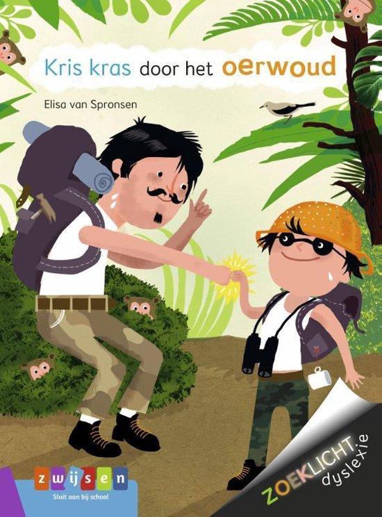Zoeklicht Dyslexie - Kris kras door het oerwoud - Elisa van Spronsen |