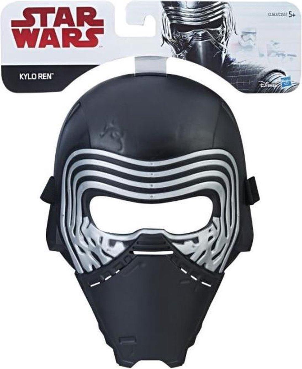 SW EPS 8 Masker Asst - C1557