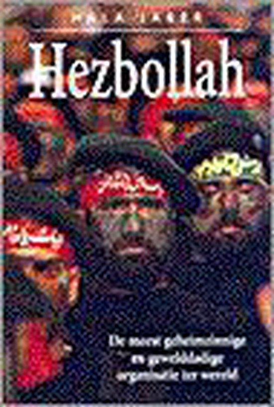 Hezbollah - Jaber | Readingchampions.org.uk