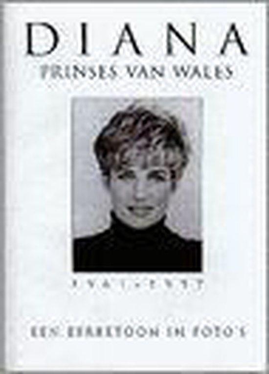 Diana prinses van wales - Auteur Onbekend  