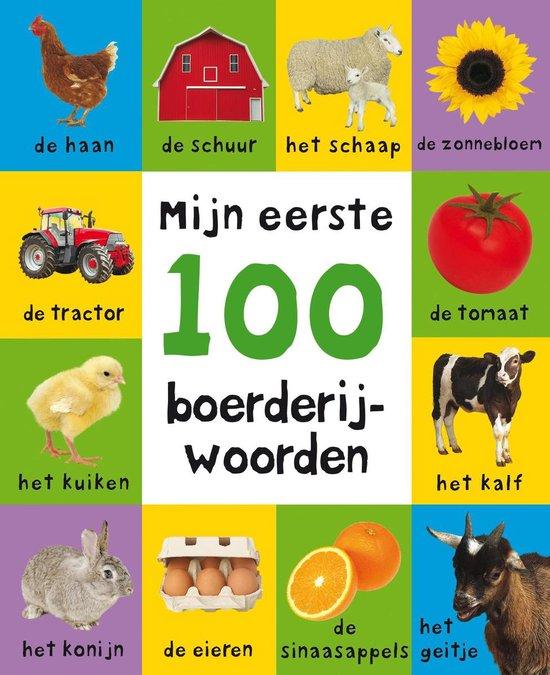 Boek cover Mijn eerste 100  -   Mijn eerste 100 boerderijwoorden van Roger Priddy (Onbekend)