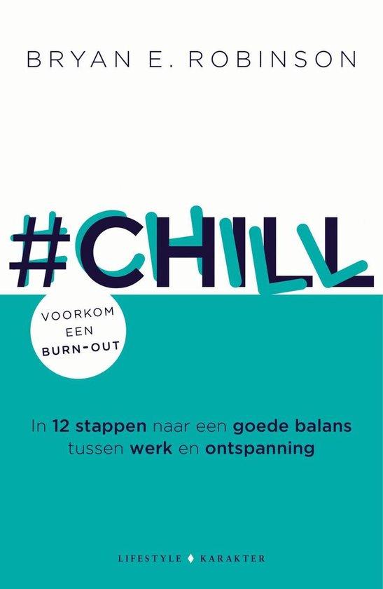 #Chill - Bryan E. Robinson  