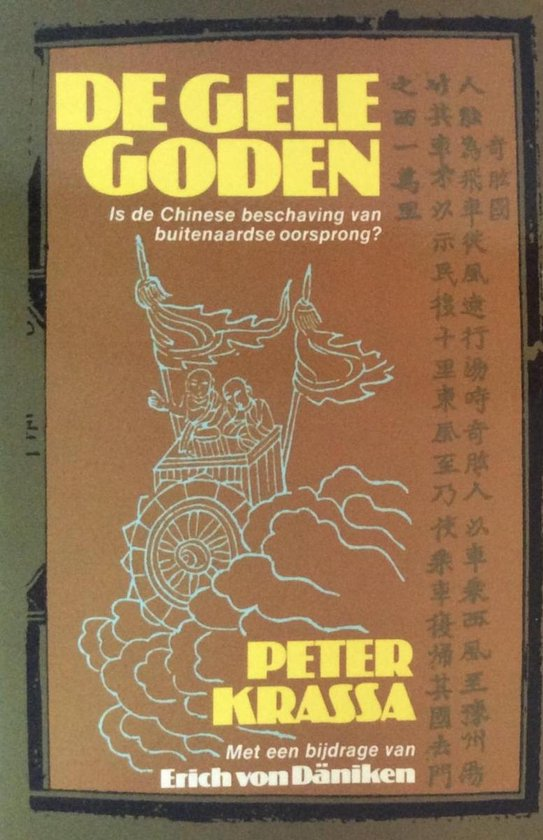 Gele goden - Krassa, Peter | Readingchampions.org.uk