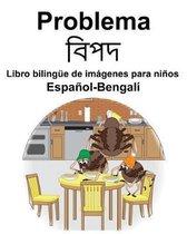 Espa ol-Bengal Problema/বিপদ Libro biling e de im genes para ni os