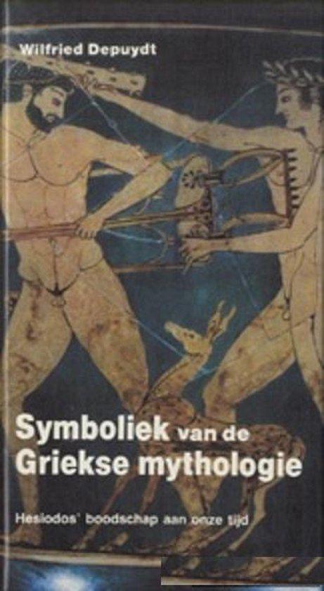 Symboliek van de griekse mythologie - Hesiodus | Readingchampions.org.uk